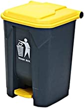 AINIYF Waste Recycling Garden Trash Can, Large Capacity Plastic Container for Domestic Use, Pedal Type, with Lid, Trash Ca...
