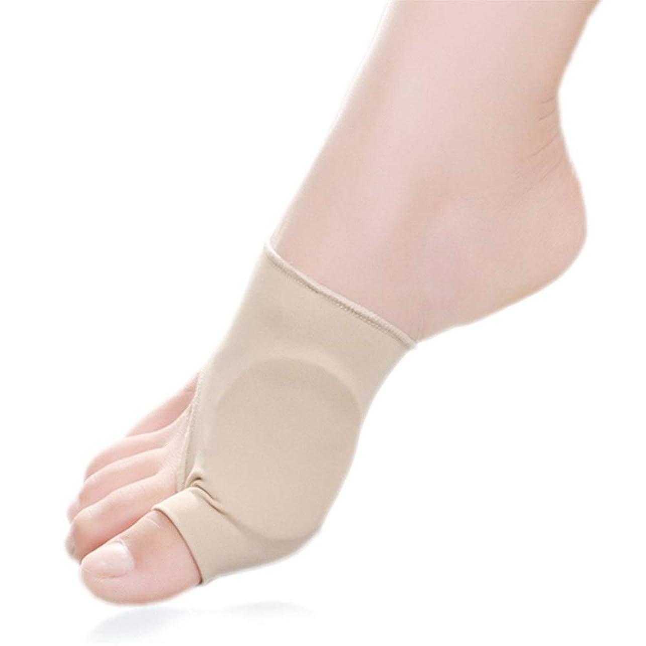 報いる中級九月つま先セパレーター、靴下が痛みを和らげるマッサージ健康ソックスフットクランプを防ぎます(1ペア)