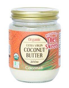 オーガニックココナッツバター 200g×4個          JAN:4560268963012