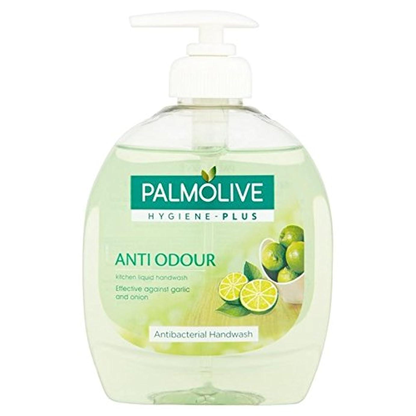 倍率パウダーアセンブリライム抽出物300ミリリットルとパルモ液体手洗い x4 - Palmolive Liquid Hand Wash with Lime Extract 300ml (Pack of 4) [並行輸入品]