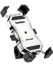 Kaedear(カエディア) バイク スマホ ホルダー バイク用 【 クイックホールド プレミアム 】 携帯ホルダー スマホ 携帯 スマートフォン アルミ製 バーマウント ミラー マウント 360度回転 原付 オートバイ 自転車 (silver, ショートマウント)
