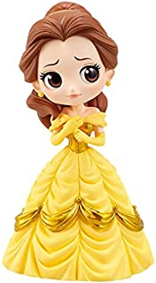Banpresto Q Posket Disney, Belle, Yellow