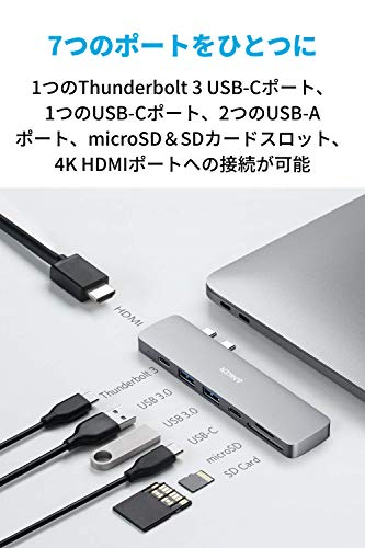 Anker『PowerExpandDirect7-in-2USB-CPDメディアハブ(A83710A1)』