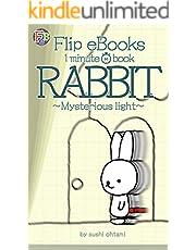 【1min book】RABBIT: Digital Flip Books (English Edition)