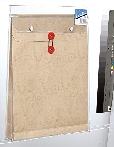 高春堂 保存袋 ピース 角0 レザックビニール入 茶 マチヒモ付1枚 919