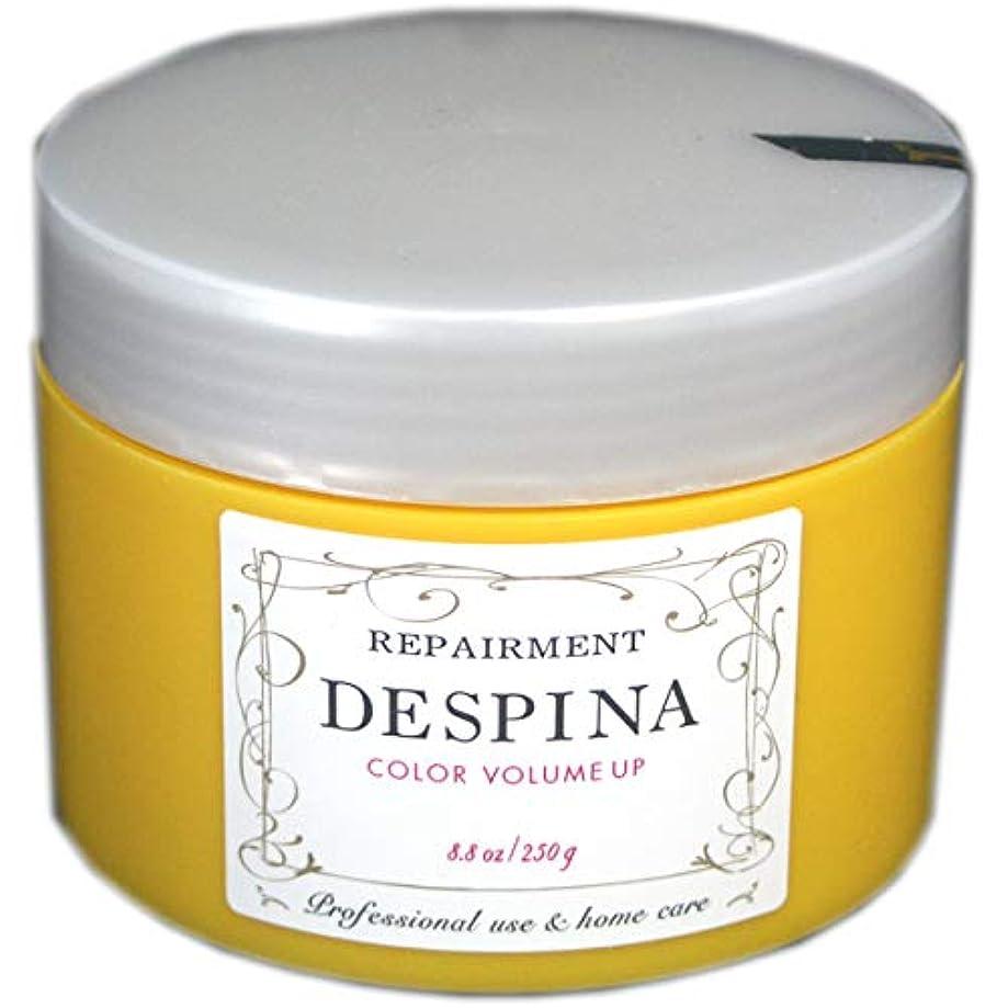 巻き戻す特定の基本的なナカノ デスピナ リペアメント カラー ボリュームアップ 250g