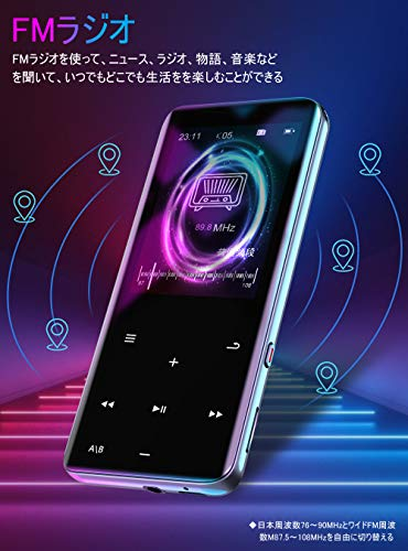 TUAYOO『MP3プレーヤー(X8)』