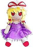 Touhou Project Body Hug Plush Doll Stuffed Toy Large Plush Plushies Yakumo Yukari Body Cushion Dakimakura 47'