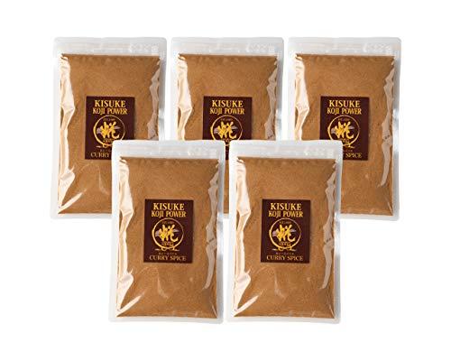 糀屋本店 キスケ糀パワー カレースパイス (化学調味料・油・小麦粉不使用)120g袋入り 5個セット