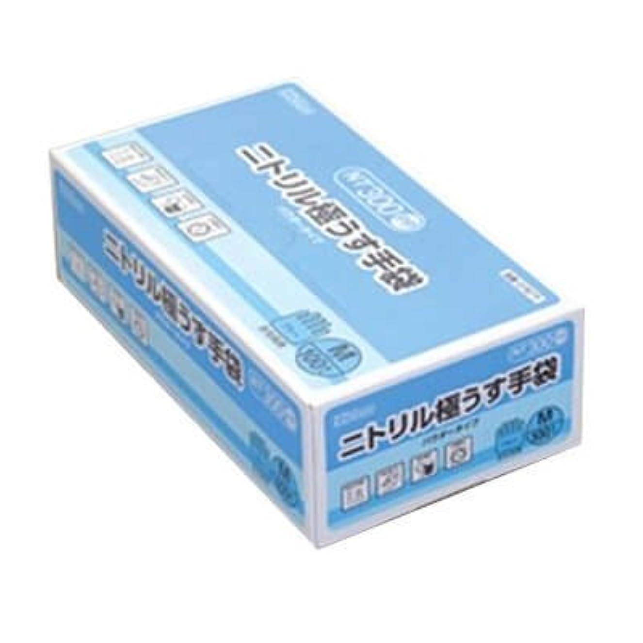 一こどもの宮殿枕【ケース販売】 ダンロップ ニトリル極うす手袋 粉付 M ブルー NT-300 (100枚入×20箱)