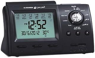 Precision Works Islamic Azan Alarm Clock - Digital Muslim Prayer Alarm Athan Islam with Qibla Compass 3005 Gray