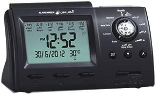 Precision Works Islamic Azan Alarm Clock - Digital Muslim Prayer Alarm Athan Islam With Qibla Compass