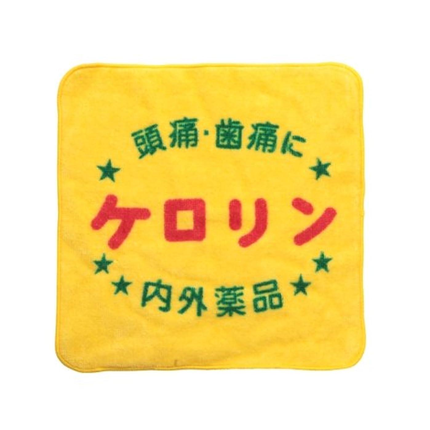 お香ホイール暖かくケロリン ミニタオル 22×22cm