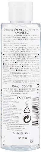 ラロッシュポゼ【メイク落とし】ミセラークレンジングウォーター(クレンジングウォーター)200mL
