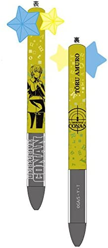 Ballpoint Pen Our shop most popular Detective Conan Namie Comet C Toru Max 84% OFF