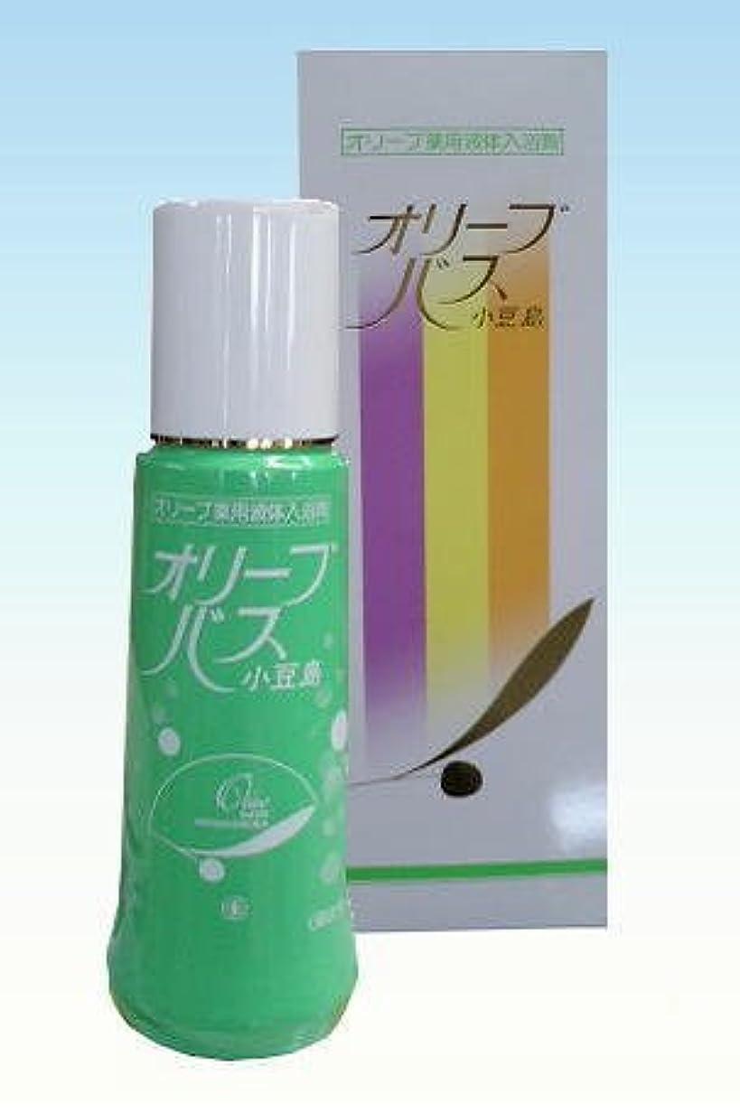 幽霊リールグローバルオリーブバス薬用液体入浴剤