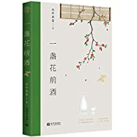 Poems and Stories (Chinese Edition)