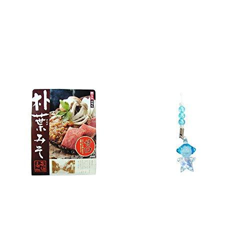 [2点セット] 飛騨山味屋 朴葉みそ(約2人前)・ガラスのさるぼぼ 手作りキーホルダー 【青】 /勉強運・仕事運・集中力・合格祈願・出世祈願//