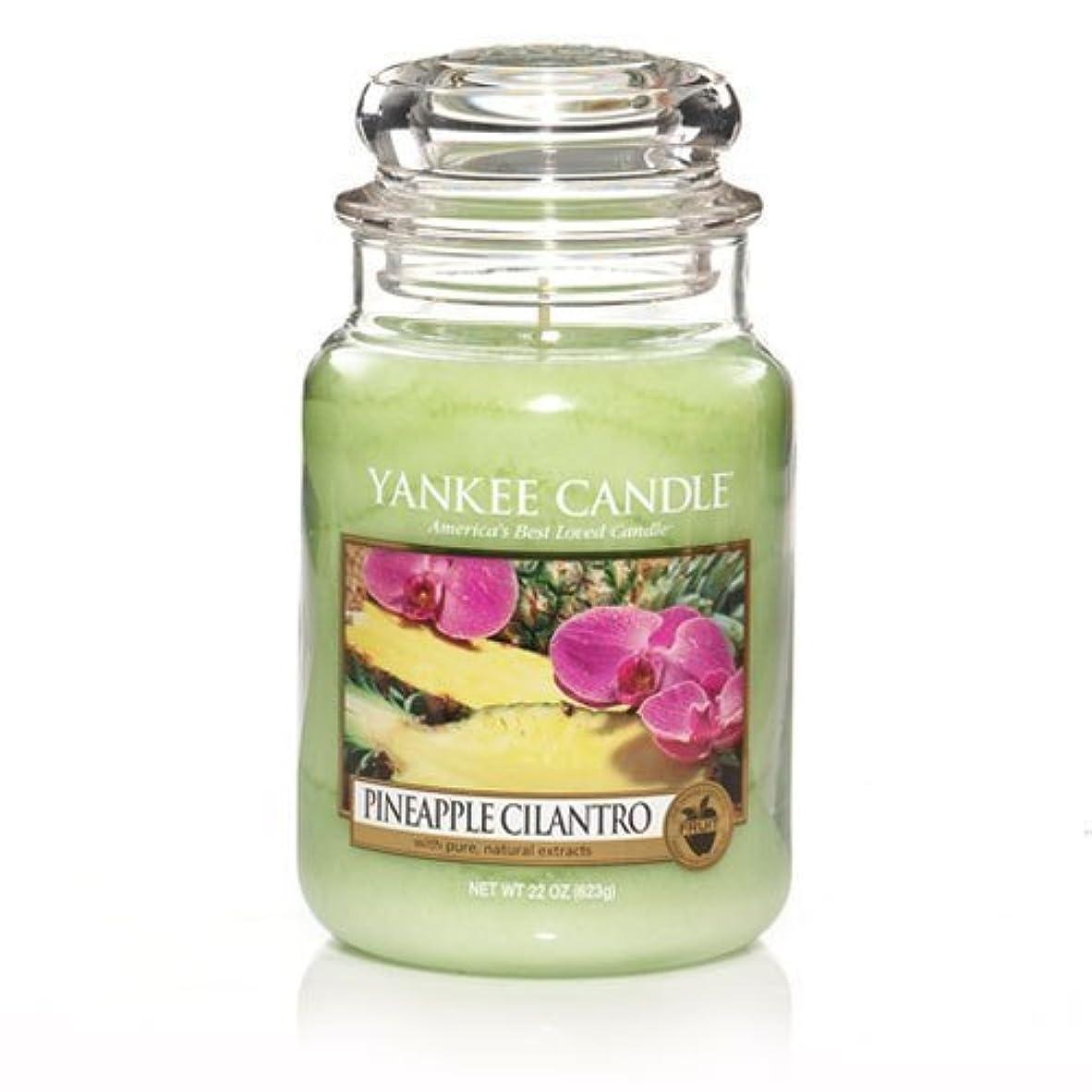 褒賞コール汚すYankee Candle Pineapple Cilantro Large Jar 22oz Candle by Amazon source [並行輸入品]
