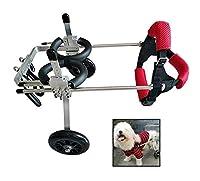 犬用車椅子後肢リハビリテーション補助、調節可能な後肢障害モペット2輪、老化、負傷、関節炎ペット用,XXS