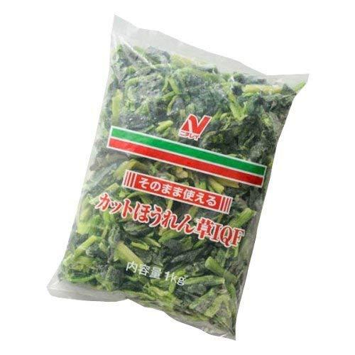 冷凍 ニチレイ ≪そのまま使える≫カットほうれん草/IQF(1kg×1袋)