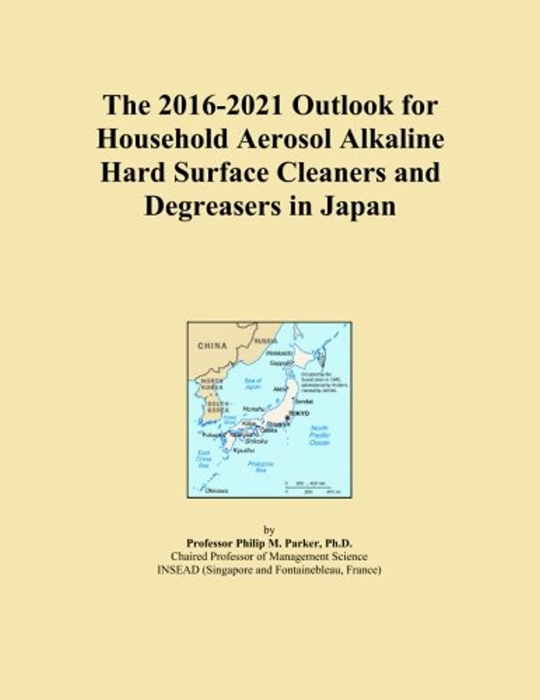 ヒゲ降雨苗The 2016-2021 Outlook for Household Aerosol Alkaline Hard Surface Cleaners and Degreasers in Japan