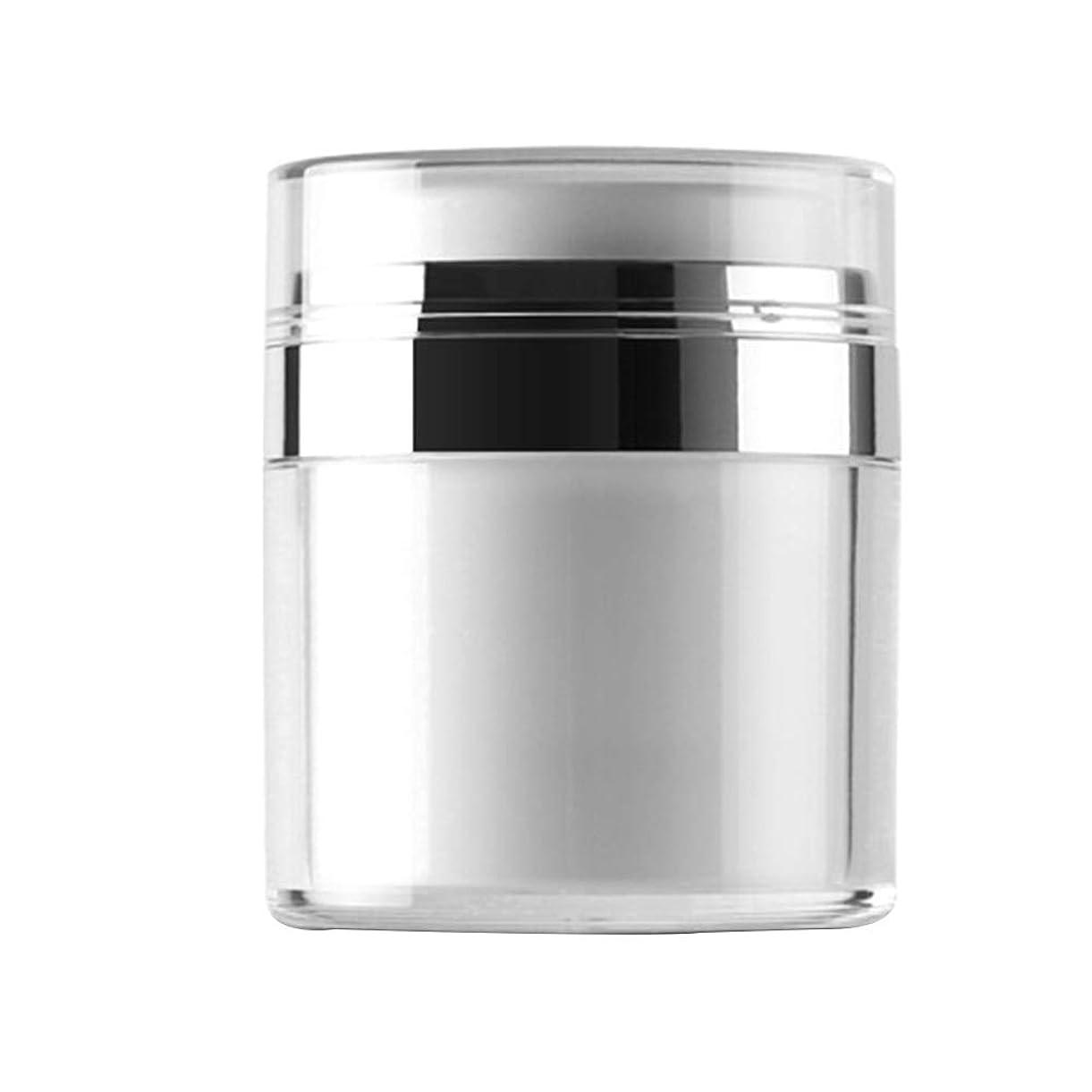 Vi.yo 小分け容器 トラベルボトル 真空押し式詰替用ボトル 携帯用 旅行 出張用 クリーム 軟膏 乳液など入り 50g