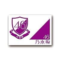 カッティングステッカーS 《乃木坂46》 紫 Ver.