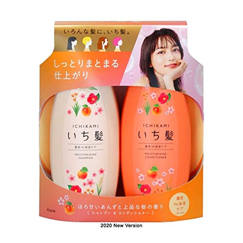 Ichikami Moisturizing Shampoo & Conditioner Set
