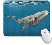 ECOMAOMI 可愛いマウスパッド ライナー水中世界ザトウクジラ 滑り止めゴムバッキングマウスパッドノートブックコンピュータマウスマット