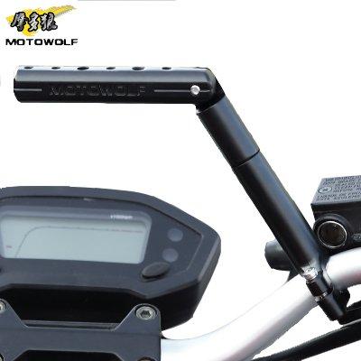 Theo Mobile Navigation GPS Support–Verlängerung Pole, Fahrrad–Motorrad–Aluminiumlegierung poröse Position kann Rotary Verlängerungsstange. (schwarz Ständer)