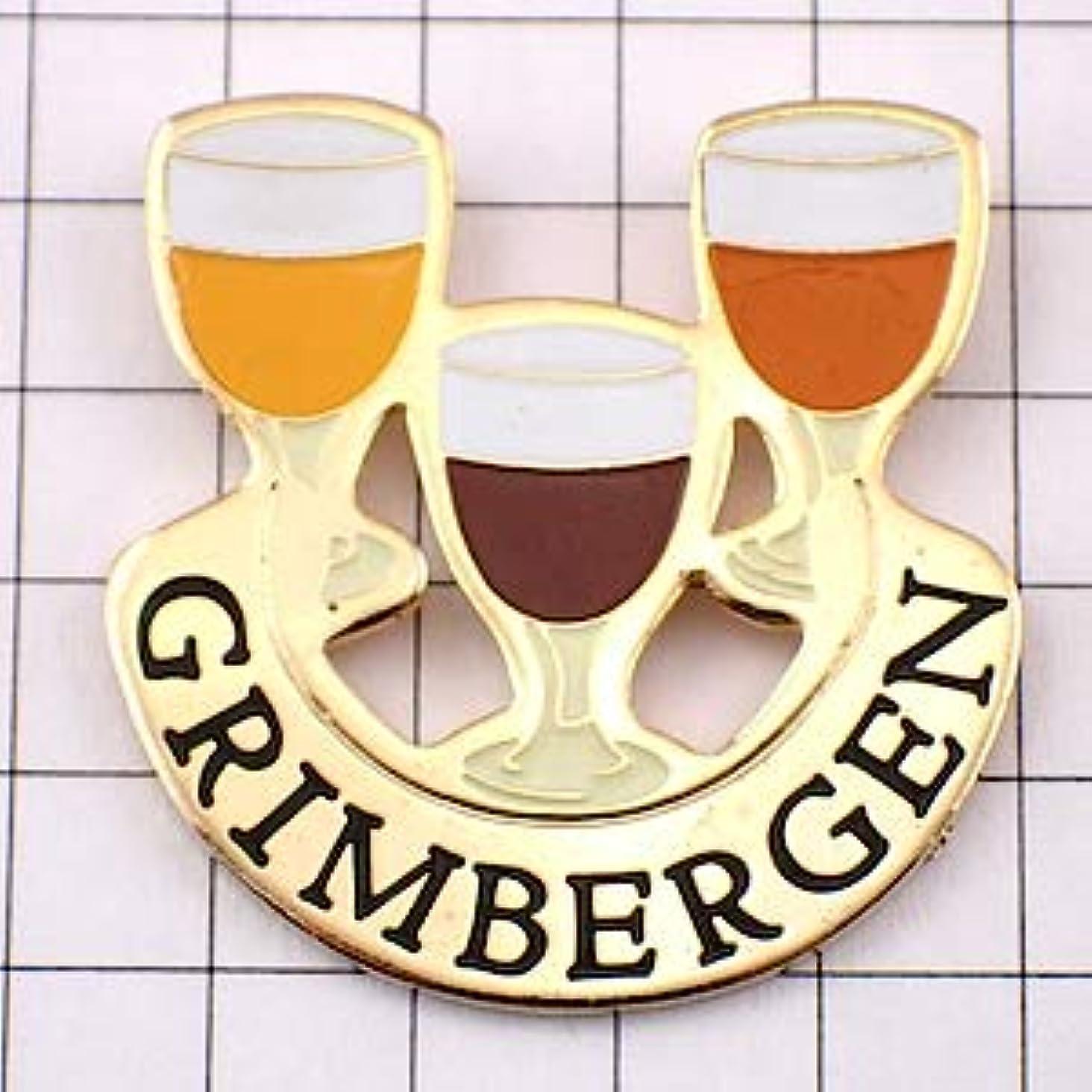 定義クッション隠限定 レア ピンバッジ ビール3色グラス3杯ベルギー酒 ピンズ フランス