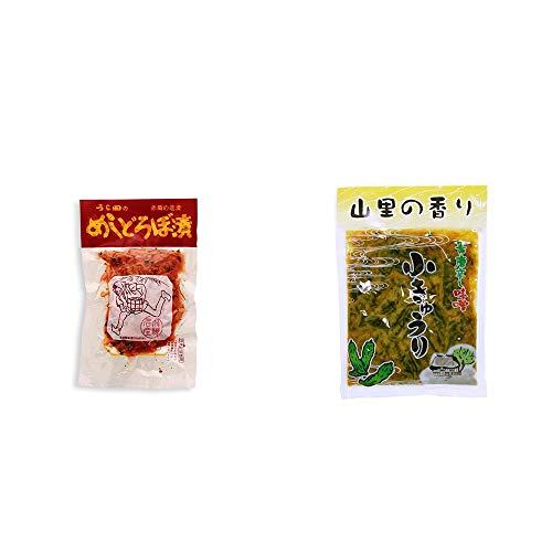 [2点セット] うら田 めしどろぼ漬(180g) ・山里の香り 青唐辛し味噌 小きゅうり(250g)