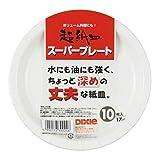日本デキシー スーパープレート 17cm 10P