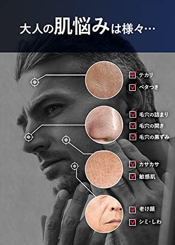 ZIGENフェイスウォッシュメンズスクラブ洗顔料保湿整肌成分配合[乾燥ニキビ毛穴]スキンケア100g(ジゲン)