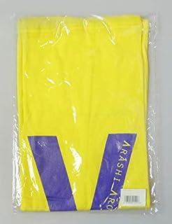 嵐 ARASHI AROUND ASIA 2008 in Tokyo Tシャツ 黄色
