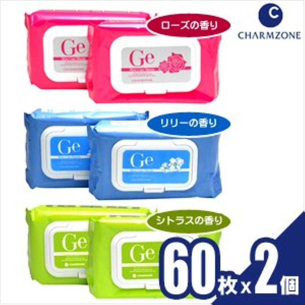 締め切り典型的な弓チャームゾーン Geスキンケアシート 60枚入×2個 (リリーの香り)