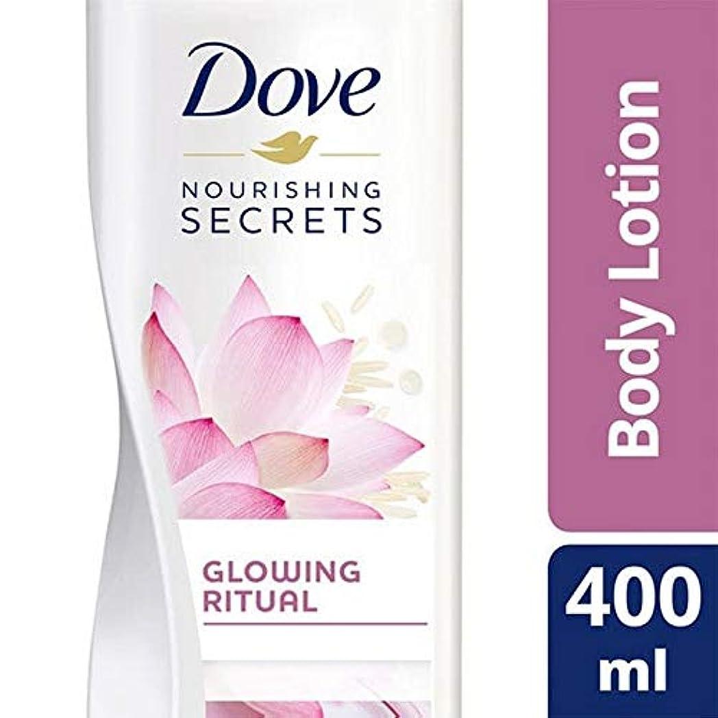 投資コレクションミニチュア[Dove ] 鳩ピンクの蓮のボディローション400ミリリットル - Dove Pink Lotus Body Lotion 400ml [並行輸入品]