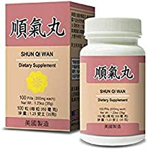 Mu Xiang Shun Qi Wan Herbal Supplement Helps For Stomach & Digestive System 350mg 100 Pills Made in USA