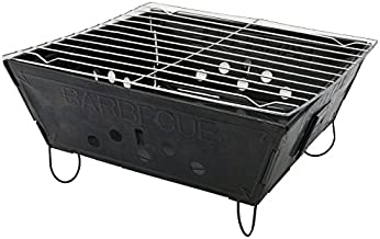 SE Portable Folding Barbecue Grill - BG107
