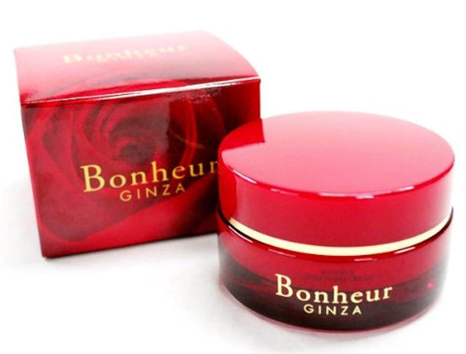 合法地区下るBonheur GINZA ボヌール スーパーナノクリーム 30g (こちらの商品の内訳は『1点』のみ)