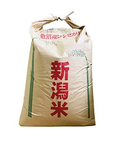 【新米】令和 3年度米 特別栽培米 新潟県魚沼産コシヒカリ 30kg  新潟県十日町市川西地域で厳選された特別栽培米です
