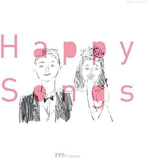 ゼクシィ presents Happy Songs