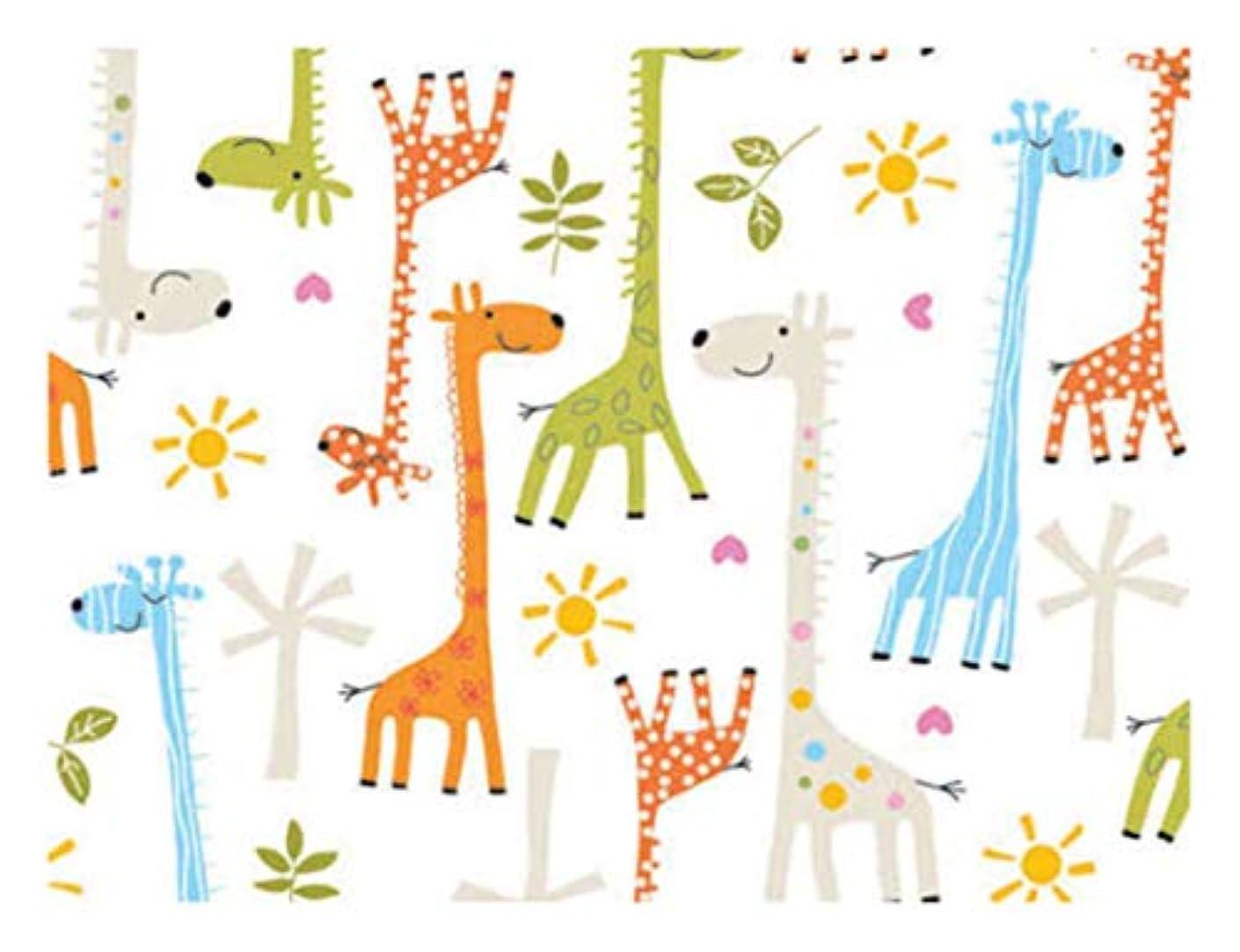 Whimsical Baby Giraffe Gift Wrap Paper Boy or Girl - 15 Foot Roll