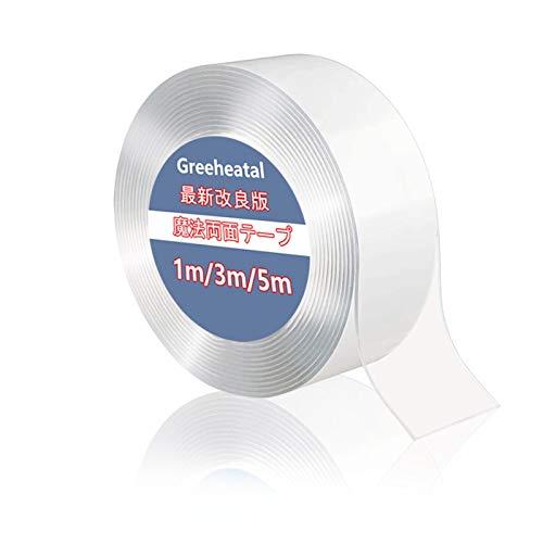 【2020最新版】両面テープ 超強力 5m 魔法テープ はがせる 強力両面テープ 剥せる 魔法両面テープ 極 粘着テープ マジックテープ 魔法のテープ 防水 のり残らず 繰り返し 洗濯可能 耐熱 滑り止めテープ 多機能テープ 養生テープ 透明 家庭 オフィ