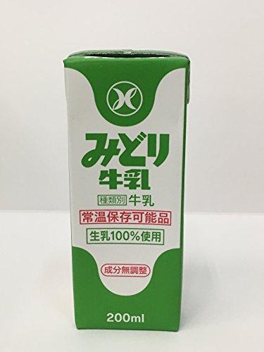 ケース販売 LLみどり牛乳 200ml×24本
