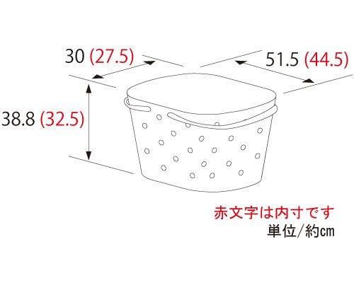 足立製作所『ランドリーソフトバスケット2段(大)』