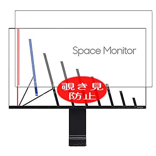 VacFun Anti Espia Protector de Pantalla para Samsung S32R750U LS32R750UEIXCI LS32R750UENXZA LS32R750UEUXEN 31.5' Display...