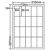 東洋印刷 シートカットラベル A4版 20面付(1ケース500シート) LDW20SF