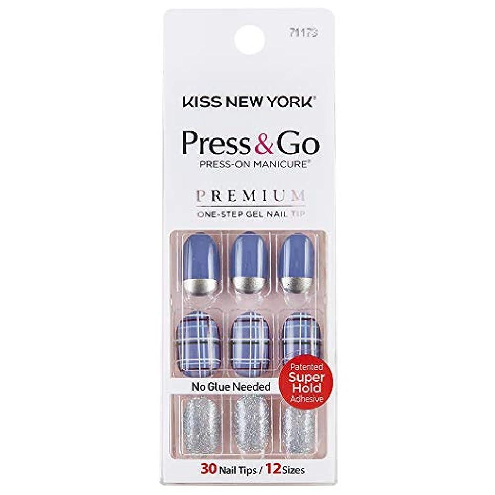 明るいなめらかな卒業KISS NEWYORK ネイルチップPress&Go BHJ22J
